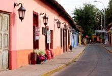 Photo of Zonas Típicas Patrimoniales